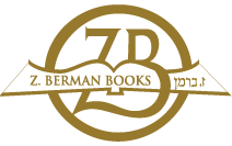 Z. Berman Books